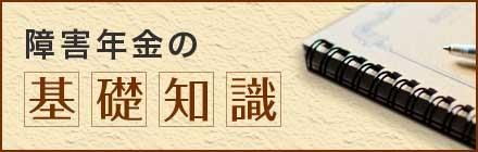 かなみ事務所 法律ブログ